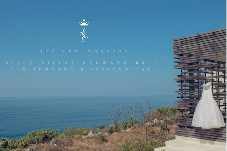 Alila Uluwatu Bali wedding highlight