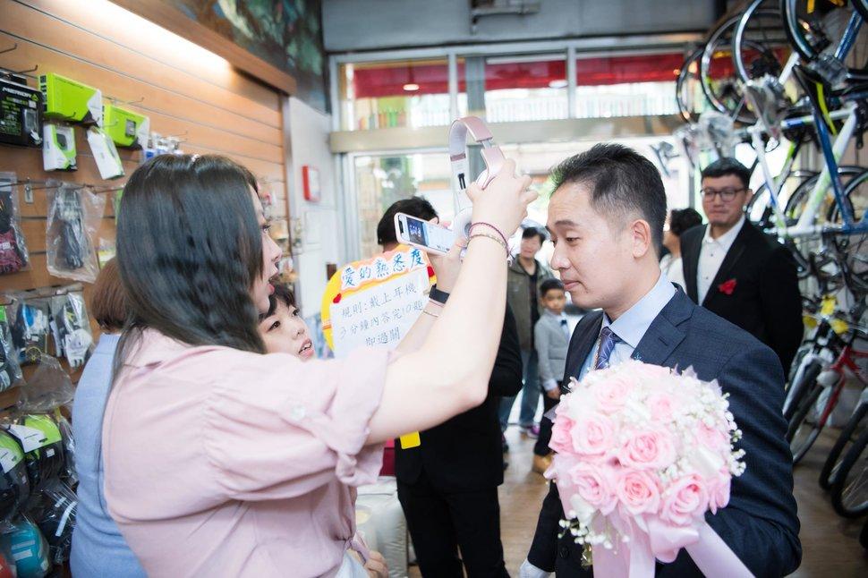 書孟&逸琳婚禮紀實-96 - Mr. Happiness 幸福先生 - 結婚吧