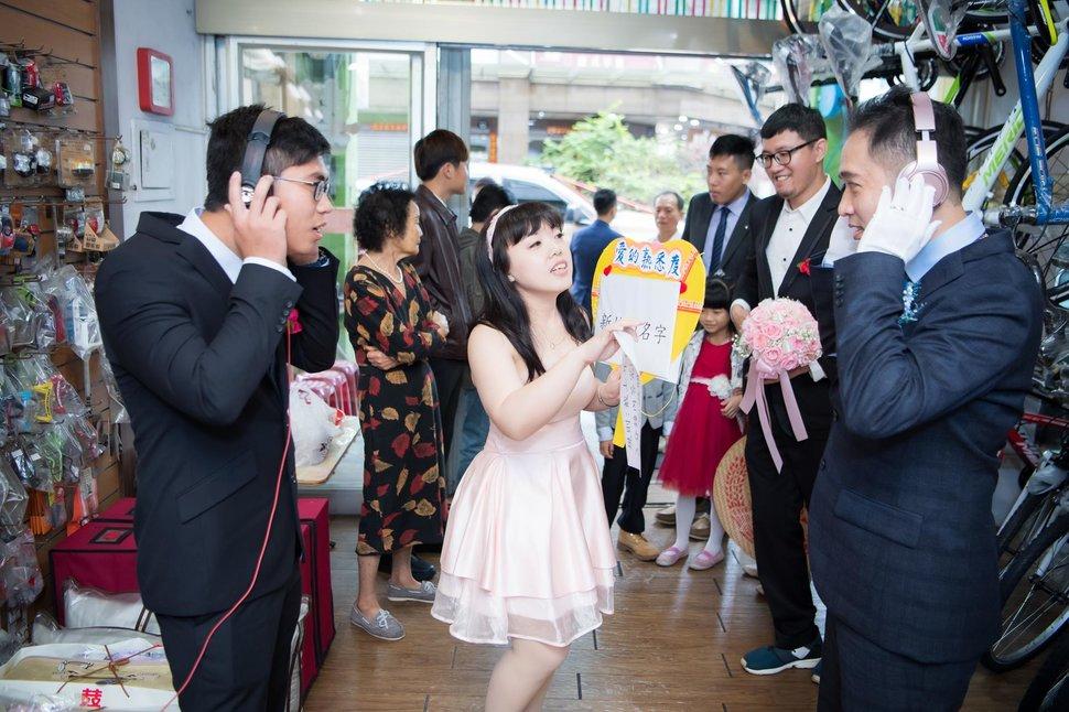 書孟&逸琳婚禮紀實-100 - Mr. Happiness 幸福先生 - 結婚吧