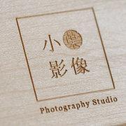 小葉影像 / 婚禮紀錄 / 婚禮攝影 /