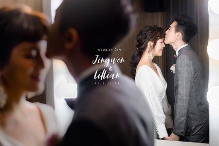 婚禮紀錄 / Jingwen & Lillian (板橋晶宴)