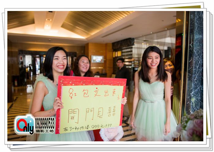 (編號:123664) - Only 攝影工坊 - 結婚吧一站式婚禮服務平台