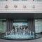 宴客/晶華酒店(編號:130586)