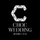 CHOC wedding
