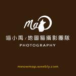 地圖貓攝影團隊-Meow & M.A.P!