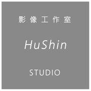 HuShin   胡信子 影像工作室!