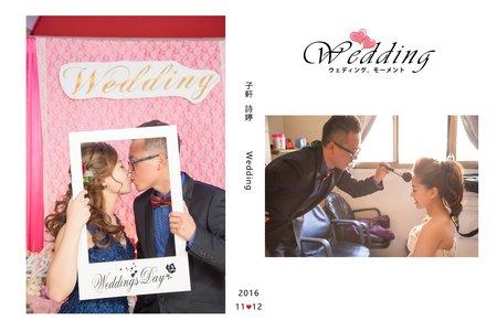 子軒 詩婷 WEDDING