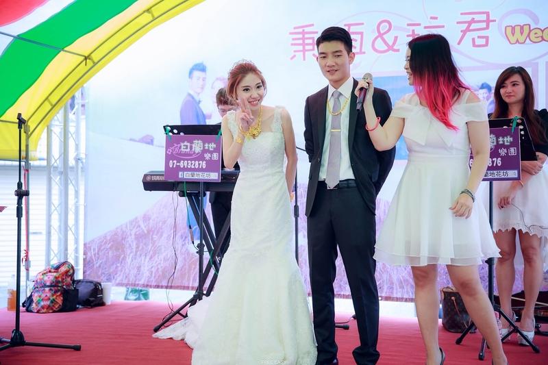 玟君  幸福了 (台南婚禮記錄)(編號:156982) - 自由自在 - 結婚吧
