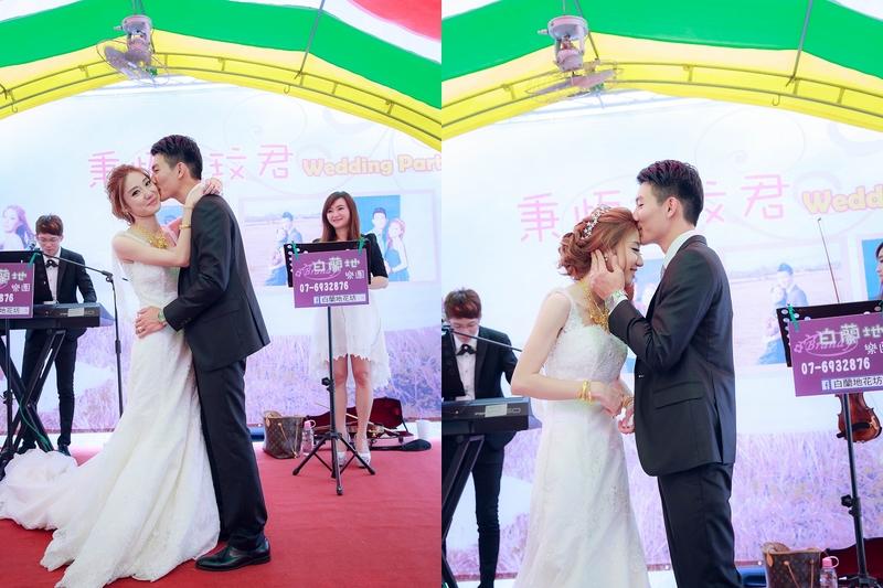 玟君  幸福了 (台南婚禮記錄)(編號:156996) - 自由自在 - 結婚吧