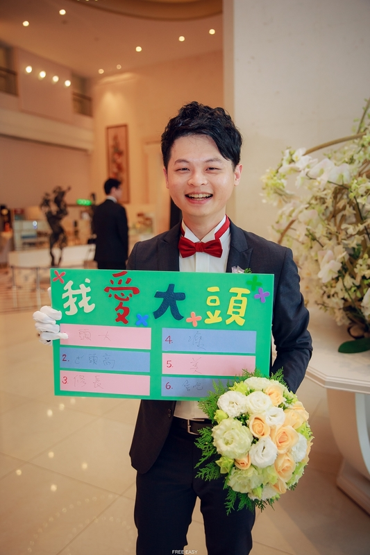 幸福如畫 (台南婚禮記錄)(編號:157834) - 自由自在 - 結婚吧