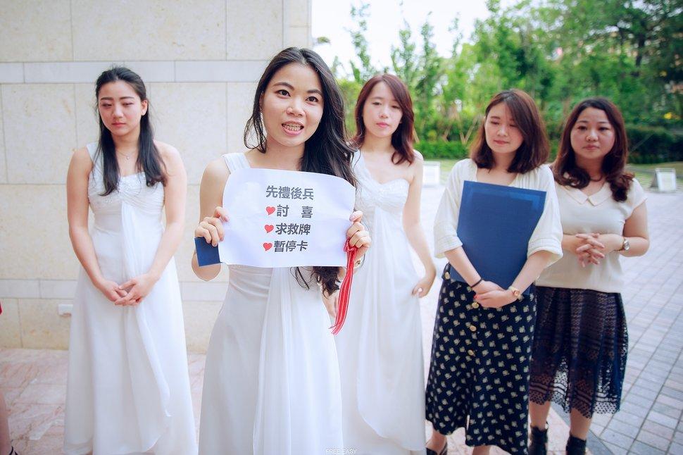 幸福了雅芳 (台中婚禮記錄)(編號:161671) - 自由自在 - 結婚吧