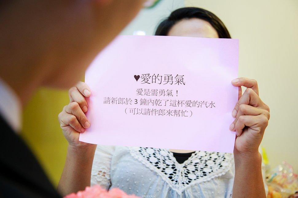 給幸福的妳 (台南婚禮記錄)(編號:432765) - 自由自在 - 結婚吧