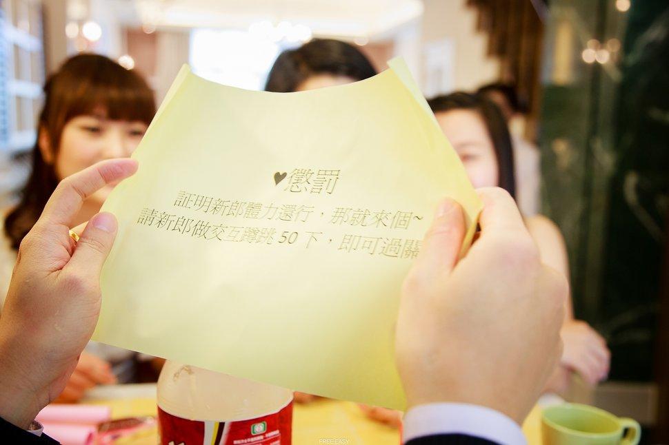 給幸福的妳 (台南婚禮記錄)(編號:432768) - 自由自在 - 結婚吧