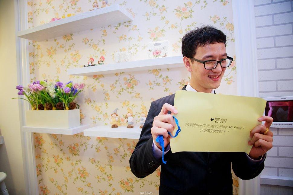 給幸福的妳 (台南婚禮記錄)(編號:432770) - 自由自在 - 結婚吧
