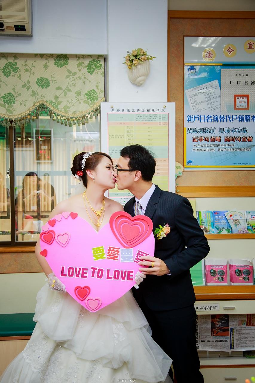 給幸福的妳 (台南婚禮記錄)(編號:432826) - 自由自在 - 結婚吧一站式婚禮服務平台
