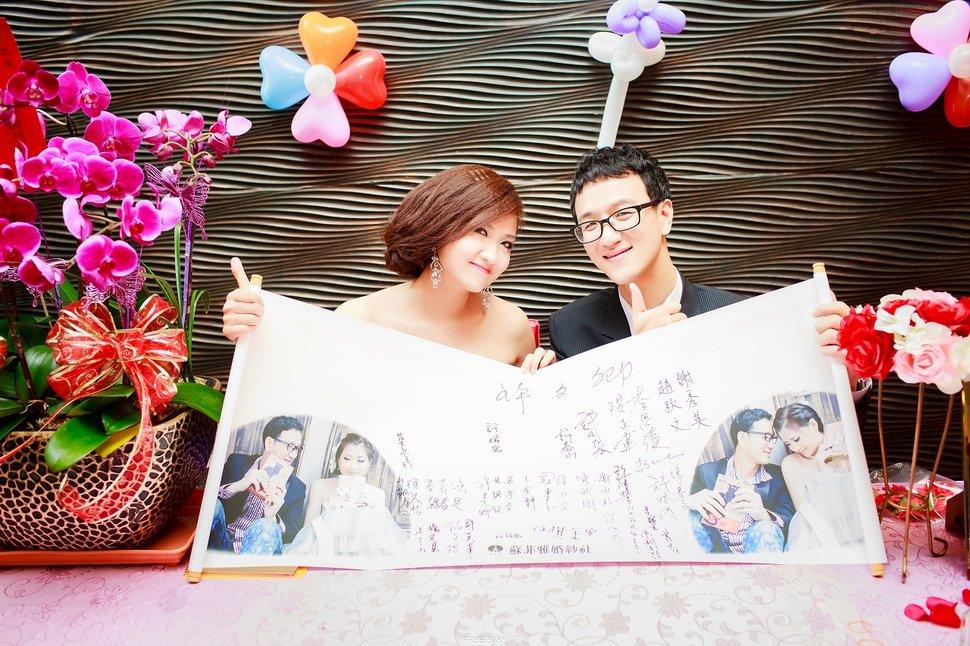 給幸福的妳 (台南婚禮記錄)(編號:432851) - 自由自在 - 結婚吧