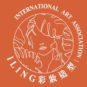iLing彩妝造型