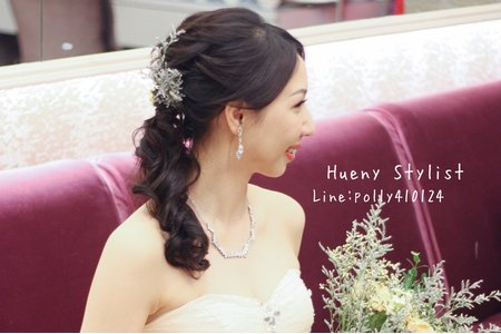 Bride Dora