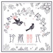 珍藏囍式-新秘/平面/錄影/主持/求婚!