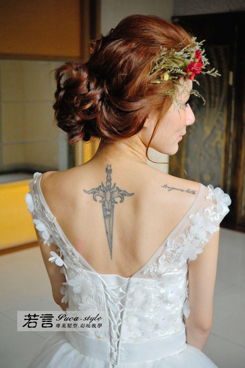 南臺灣新娘秘書韓式(噴槍)新秘團隊(編號:238558) - 若言新娘秘書韓式妝髮 - 結婚吧