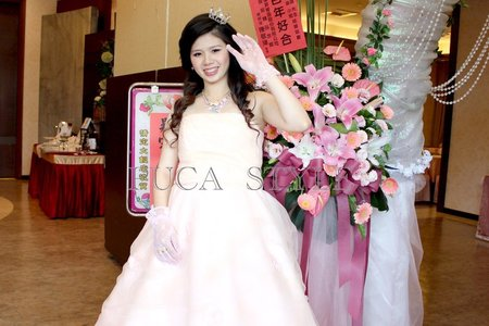 新娘詩涵結婚宴