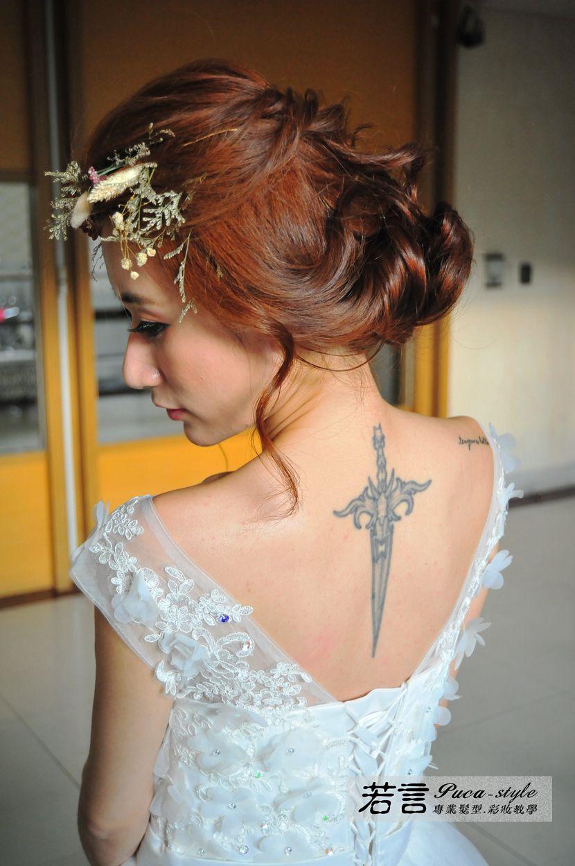 婚紗創作(編號:262844) - 若言新娘秘書韓式妝髮 - 結婚吧