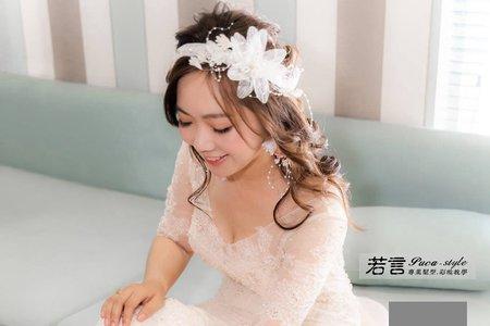 新娘(怡彣)婚宴