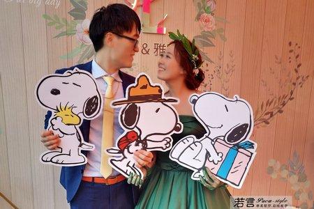 新娘(雅晴)婚宴
