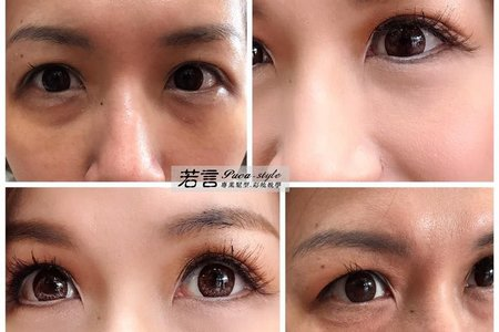 試妝👉🏻眼睛的挑戰