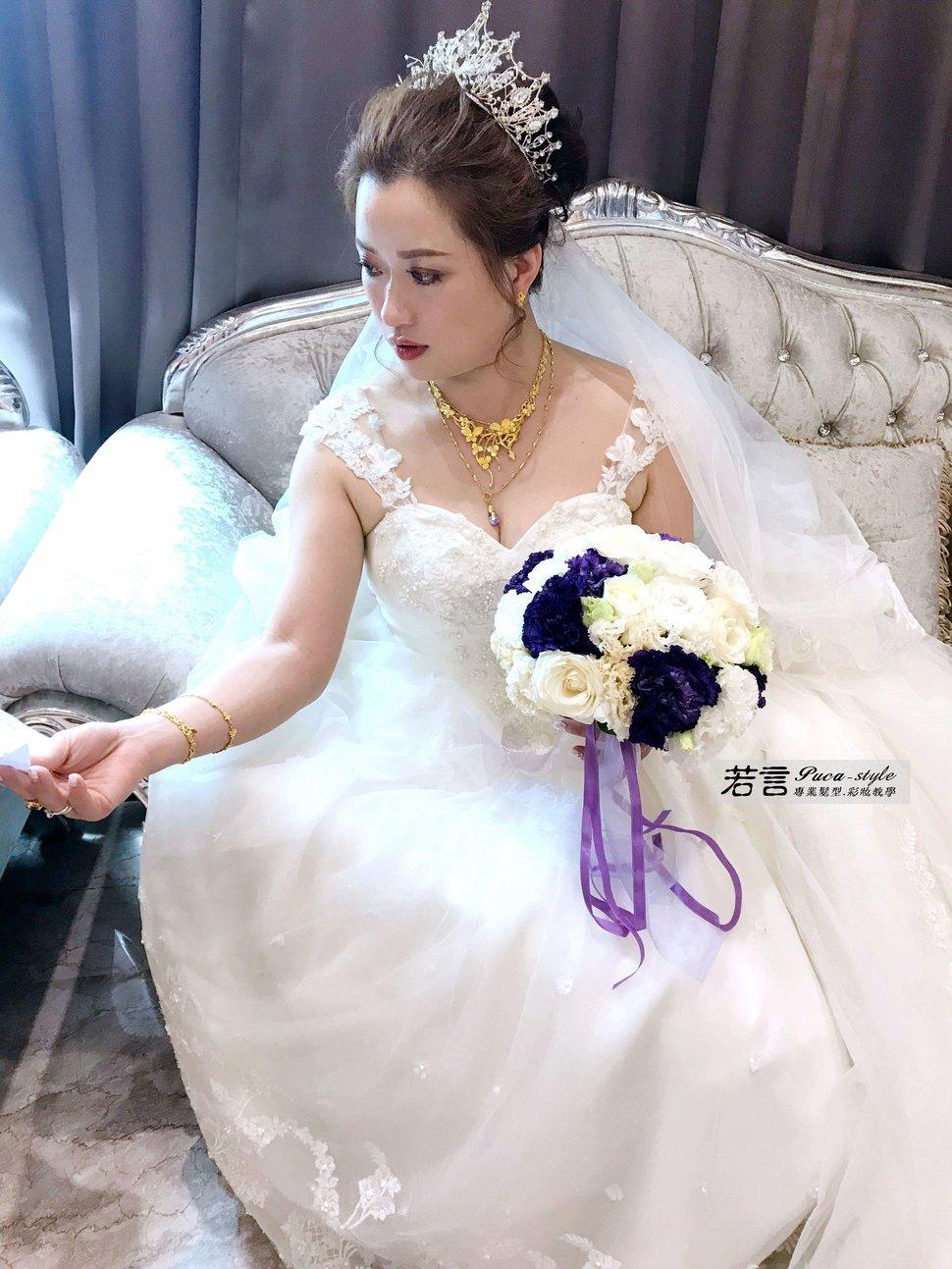 IMG_6451_ - 若言造型團隊-噴槍底妝/陶瓷妝感 - 結婚吧