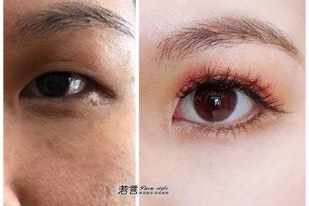 小眼變大眼👉🏻眼睛的挑戰