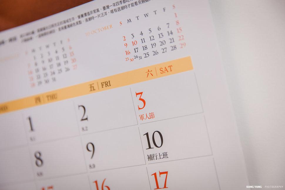 J&L早儀晚宴@台北青青婚宴會館/夏綠蒂廳(編號:228708) - 百二婚禮工作室 - 婚攝楊康 - 結婚吧