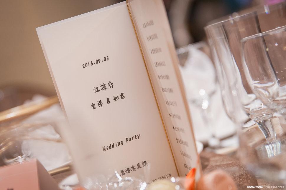 J&L早儀晚宴@台北青青婚宴會館/夏綠蒂廳(編號:228819) - 婚攝楊康影像Kstudio《結婚吧》