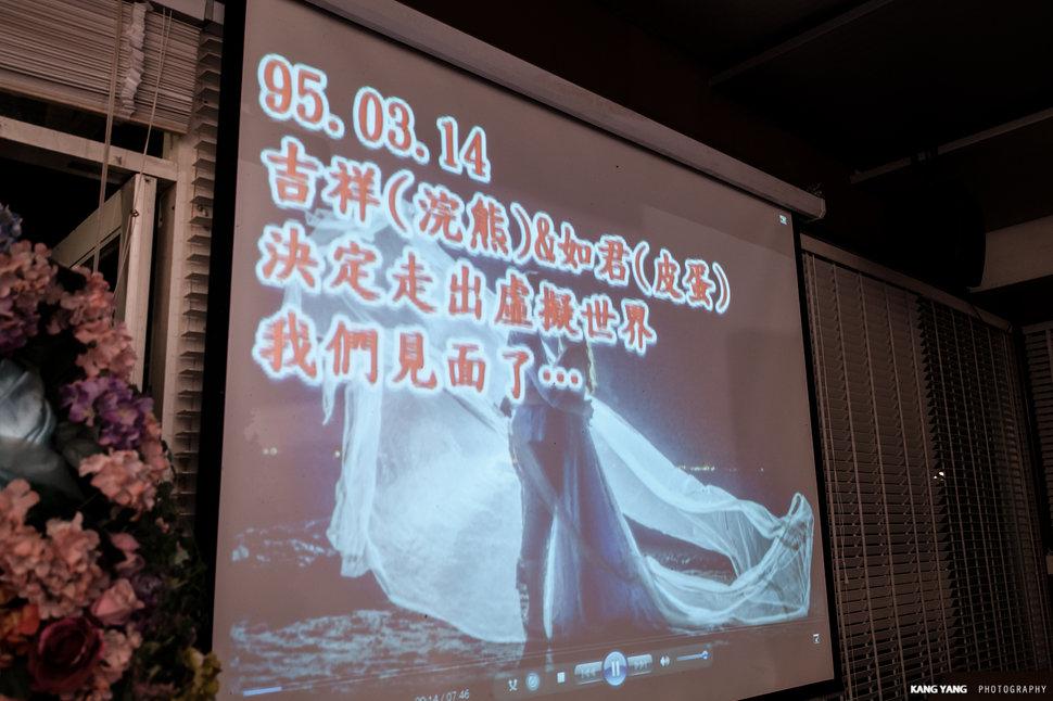 J&L早儀晚宴@台北青青婚宴會館/夏綠蒂廳(編號:228838) - 婚攝楊康影像Kstudio《結婚吧》