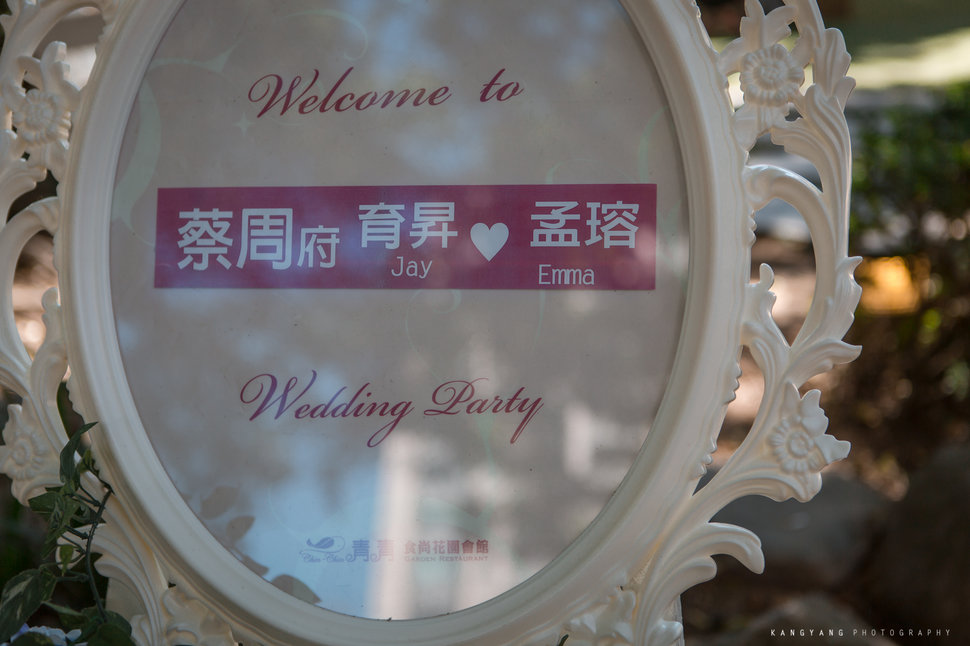 U&M 戶外證婚教堂婚禮@台北青青食尚花園/費加洛教堂(編號:307055) - 婚攝楊康影像Kstudio《結婚吧》