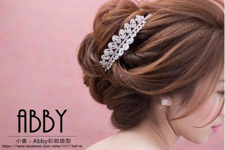 [小香-Abby] 髮型誌 小晴