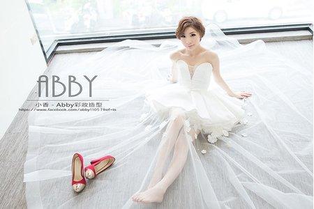 [小香-Abby] 新娘造型 白白