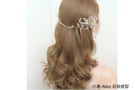 新娘造型  波波捲長髮