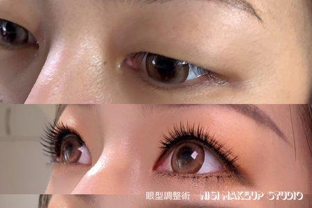 台中新秘Nisi 眼型調整術 (氣質款眼神)結婚妝髮/結婚造型