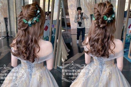 台中新秘Nisi 33公主結婚造型/結婚髮型/結婚妝髮/新娘妝髮