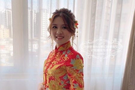 台中新秘Nisi 經典龍鳳掛造型 訂婚造型/訂婚髮型/訂婚妝髮/新娘妝髮/新娘髮型