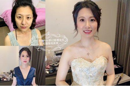台中新秘Nisi 靜宜公主 訂婚三套/訂婚髮型/訂婚造型/訂婚妝髮/新娘妝髮/新娘髮型