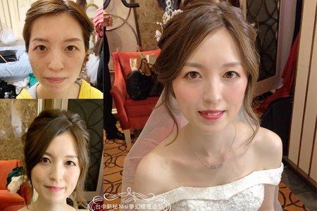 台中新秘Nisi 芭樂小公主結婚造型/結婚髮型/結婚妝髮/新娘髮型/新娘造型/新娘妝髮