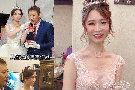 台中新秘Nisi ✨所謂妮囍風格 💕新娘妝髮/新娘造型/新娘髮型/結婚妝髮/結婚造型/結婚髮型