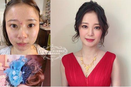台中新秘Nisi 珊仙女訂婚訂婚造型/訂婚髮型/訂婚妝髮/新娘髮型/新娘造型/新娘妝髮