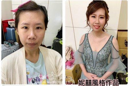 台中新秘Nisi 沛沛公主訂婚造型/訂婚髮型/訂婚妝髮/新娘造型/新娘髮型/新娘妝髮