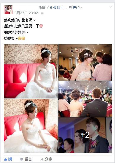 評語推薦(編號:232256) - 唐伈&CY Beauty Power - 結婚吧
