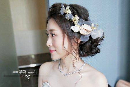 Nina ~婚禮
