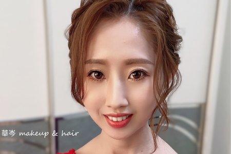自然清新髮妝~婚禮現場
