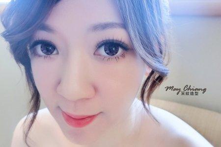 高雄新秘精緻妝感 - 毓茹